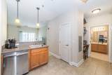 7401 Coventry Ct - Photo 4
