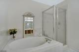 28 Twombly Ct - Photo 18