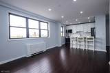1225 Jf Kennedy Blvd - Photo 4