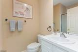 3303 Pointe Gate Dr - Photo 14