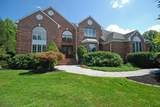 105 Briarwood Dr West - Photo 1