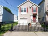 409 S 7th St - Photo 1