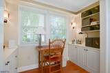 18 Orchard Rd - Photo 13