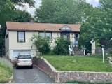 933 W Chestnut St - Photo 1