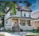 76 N Grove St - Photo 1