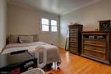 1566 Lawrence St - Photo 7