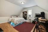 579 Tremont Ave - Photo 28