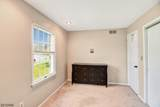865 Hoover Dr - Photo 18