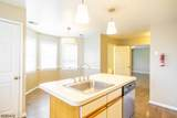 238 Claremont Ave Unit C3805 - Photo 4