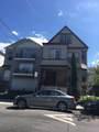 264 W Runyon St - Photo 1