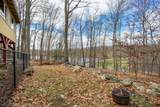1221 E Lakeside Dr - Photo 21