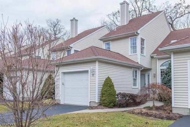 13 Linda Ct, Lincoln Park Boro, NJ 07035 (MLS #3608149) :: SR Real Estate Group
