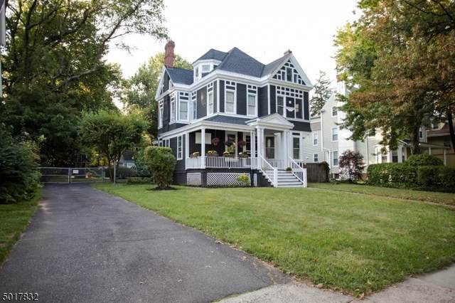 351 N Arlington Ave, East Orange City, NJ 07017 (MLS #3665469) :: The Dekanski Home Selling Team