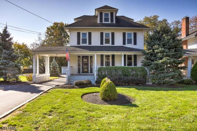 139 W End Ave, Somerville Boro, NJ 08876 (MLS #3679143) :: Team Cash @ KW