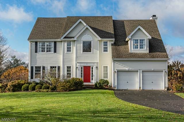 2 Old Warson Ct, Montgomery Twp., NJ 08558 (MLS #3679413) :: Team Gio | RE/MAX