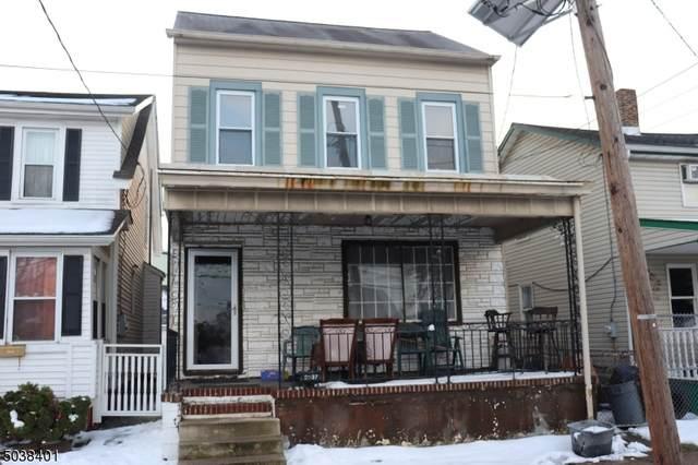 2037 S Clinton Ave, Hamilton Twp., NJ 08610 (MLS #3683951) :: Team Braconi | Christie's International Real Estate | Northern New Jersey