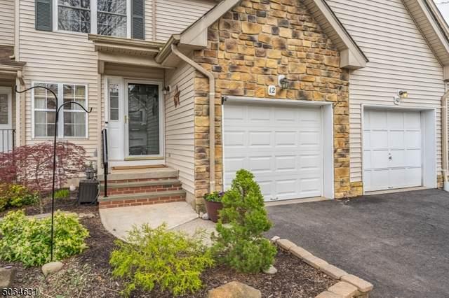 12 Bateman Way, Hillsborough Twp., NJ 08844 (MLS #3706363) :: RE/MAX Select