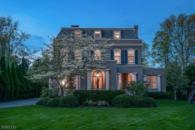 185 Gates Ave, Montclair Twp., NJ 07042 (MLS #3710473) :: Zebaida Group at Keller Williams Realty