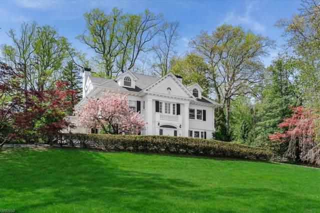 200 S Mountain Ave, Montclair Twp., NJ 07042 (MLS #3721522) :: Corcoran Baer & McIntosh