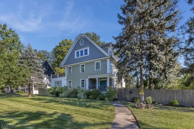 209 Highland Ave, City Of Orange Twp., NJ 07050 (MLS #3738687) :: The Dekanski Home Selling Team