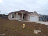 13397 Willow Oak Cir - Photo 1