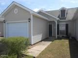 13509 Laurel Oaks Ln - Photo 1