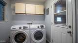 2292 Harkness Ct - Photo 17