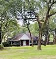 7500 Park Ridge Dr - Photo 1