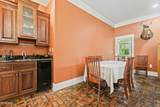 47 Mage Rd - Photo 12
