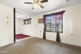 1387 Father Ryan Ave - Photo 45