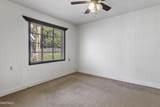 1387 Father Ryan Ave - Photo 48