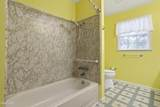 4810 Kendall Ave - Photo 30