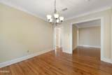 1316 Father Ryan Ave - Photo 17