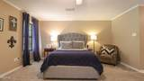 927 Parkway Dr - Photo 9