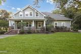 3100 Eagle Point Rd - Photo 1