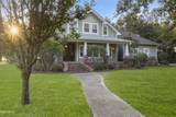 3100 Eagle Point Rd - Photo 2