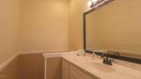 4373 Park Ten Dr - Photo 21