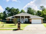 15110 Greenwell Cir - Photo 1