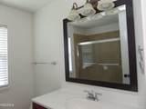464 Cove Dr - Photo 35