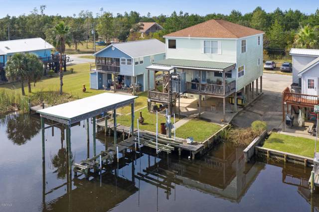 718 Primrose Dr, Bay St. Louis, MS 39520 (MLS #355548) :: Coastal Realty Group