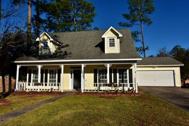 12614 Lake Village Dr, Gulfport, MS 39503 (MLS #356581) :: Coastal Realty Group