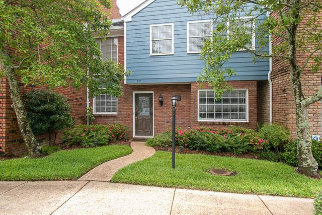 29 Independence Dr #29, Gulfport, MS 39507 (MLS #364570) :: Berkshire Hathaway HomeServices Shaw Properties