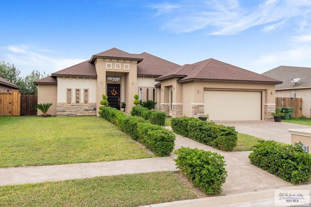 7453 Burr Oak Loop, Brownsville, TX 78526 (MLS #29725602) :: The MBTeam