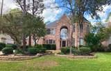 15 Graceful Elm Court - Photo 1