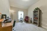 20717 Abington Cove Drive - Photo 10