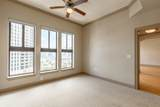 1200 Post Oak Boulevard - Photo 1