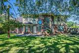 4319 Oak Forest Drive - Photo 5