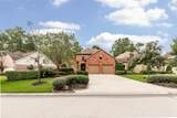 20293 Southwood Oaks Drive - Photo 1