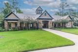 206 Spring Creek Court - Photo 44