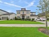 4223 Carol Ridge Drive - Photo 1